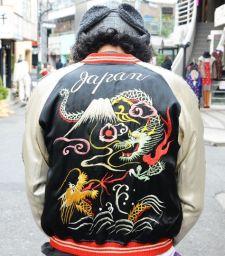 Souvenir Jacket - reformed-hooligans.tumblr.com
